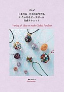 Perlenbuch Variety of Ideas to make Global Pendants von Seiko Kakefuda