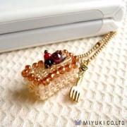 Miyuki Minicake Charm Kit Mille-Feuille