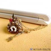 Miyuki Minicake Charm Kit Mocha Minicake Roll