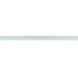 Rundkette weiß 3,2mm stark 10cm Stück
